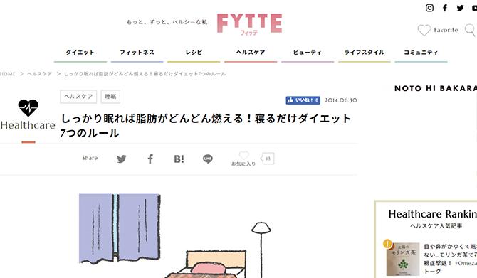 FYTTE